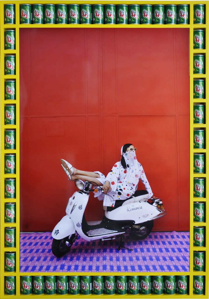 "Hassan Hajjaj. ""Miriam,"" 2010. Metallic lambda print on 3mm white dibond, 53 x 36 ¾ inches / Image courtesy of the artist and Monique Meloche Gallery, Chicago."