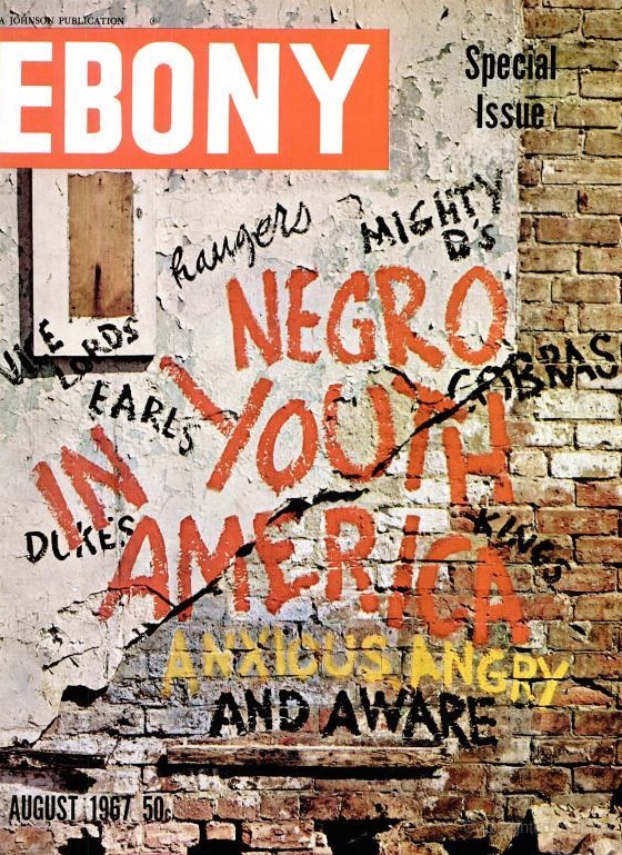 Ebony magazine, August 1967.