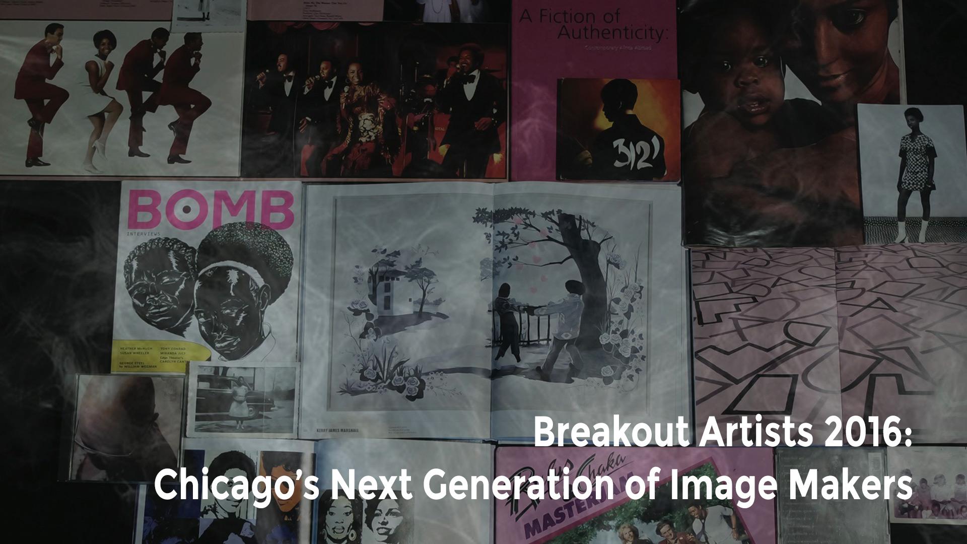 Breakout-Artist-2016-Slide