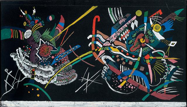 """Wassily Kandinsky. Panel design for the """"Juryfreie"""" exhibition, Wall A (Entwurf für das Wandbild in der Juryfreien Kunstschau: Wand A), gouache on black paper, 1922"""