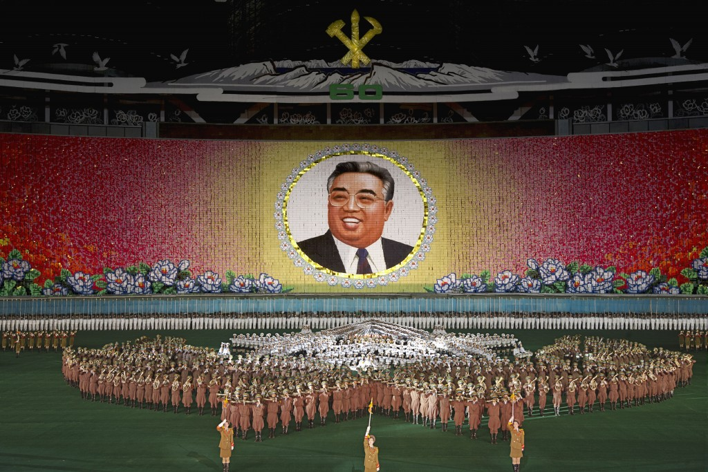 "Philippe Chancel. ""Arirang (North Korea) May Day Stadium, Pyongyang,"" 2006."