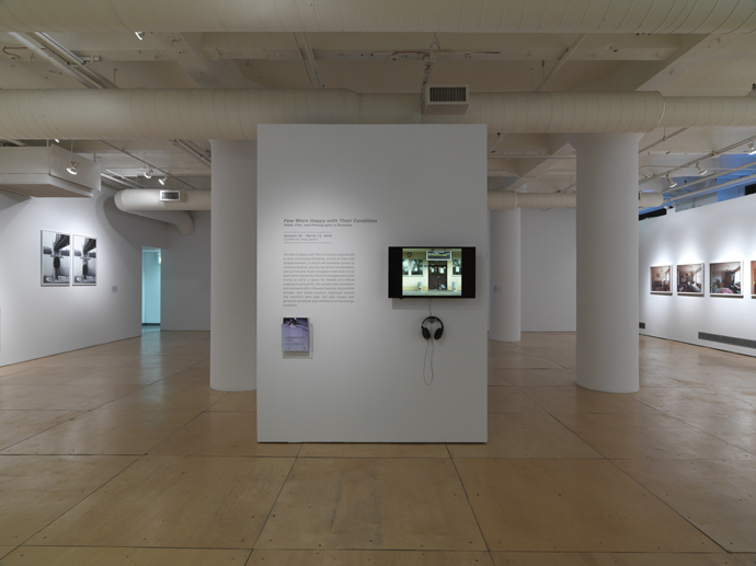 "Installation view of ""Few Were Happy with Their Condition"" at Gallery 400, Winter 2016."