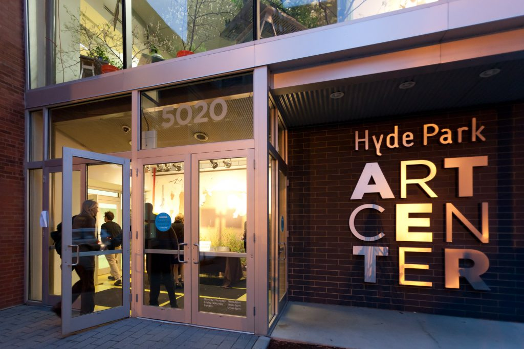 Hyde Park Art Center's 2011 Gala /Photo: Jason Smith