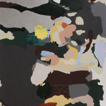 Art Top 5: June 2017