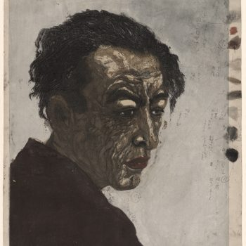 "From Japan, Modern Portraits In Print: A Review of ""Modern Japanese Portraits"" at the Art Institute of Chicago"