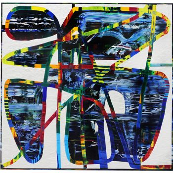 Painting the Dynamics of Networked Cognition: A Review of Ben Tinsley at McCormick Gallery