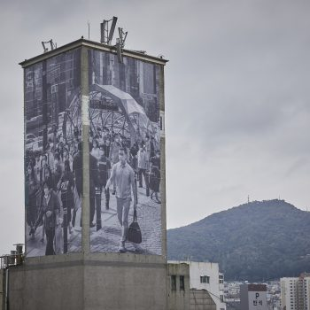 The Banality of Zoom: The Busan Biennale Comes (Virtually) to Chicago